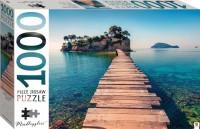 Mindbogglers Series 13: Cameo Island, Greece