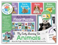 Building Blocks My Early Learning Set Animals