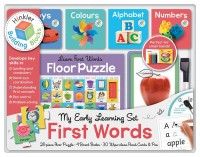 Building Blocks My Early Learning Set First Words