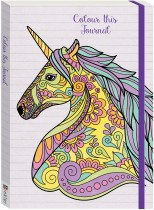 Colour This Journal: Unicorn