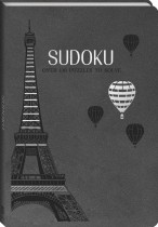 Faux Leather Puzzle: Sudoku (Series 2)
