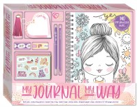 My Journal, My Way Stationery Kit