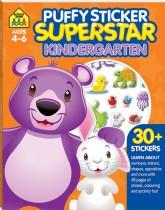 School Zone Puffy Sticker Superstar: Kindergarten