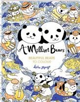A Million Bears: Beautiful Bears to Colour